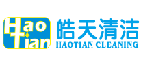 Guangzhou HaoTian Cleaning Equipment Technology Co